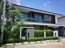 5 Bedrooms Property for sale in Hua Mak, Bangkok Setthasiri Krungthep Kreetha