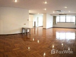 4 Bedrooms Condo for sale in Khlong Toei Nuea, Bangkok Inter Tower