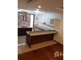 3 Habitaciones Casa en venta en Quito, Pichincha Iñaquito, Pichincha, Address available on request