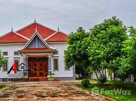 2 Bedrooms House for rent in Svay Dankum, Siem Reap Other-KH-84832