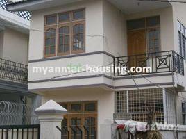 Yangon Thaketa 2 Bedroom Villa for sale in Thaketa, Yangon 2 卧室 别墅 售
