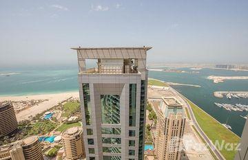 Botanica Tower in , Dubai