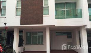 3 Habitaciones Departamento en venta en , Atlantico STREET 3 # 23 -80