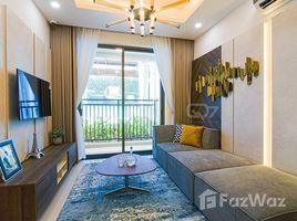 1 Phòng ngủ Chung cư bán ở Phú Mỹ, TP.Hồ Chí Minh Q7 Boulevard