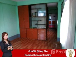 Yangon Mingalartaungnyunt 1 Bedroom Apartment for sale in Yangon 1 卧室 公寓 售