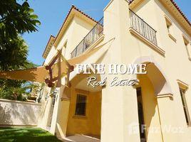 3 Bedrooms Townhouse for sale in Saadiyat Beach, Abu Dhabi Saadiyat Beach Villas