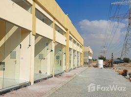 N/A Land for sale in Al Rashidiya 2, Ajman Land with Building for Sale in Ajman