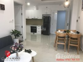 2 Bedrooms Apartment for sale in Binh Hung, Ho Chi Minh City Sài Gòn Mia