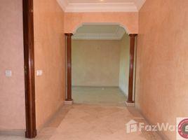 Marrakech Tensift Al Haouz Na Menara Gueliz Marrakech Victor Hugo Appartement à vendre 1 卧室 住宅 售