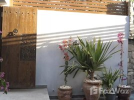 Red Sea Al Gouna Bali 3 卧室 联排别墅 售