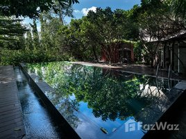 1 Bedroom Condo for rent in Suthep, Chiang Mai NaTaRa Exclusive Residences
