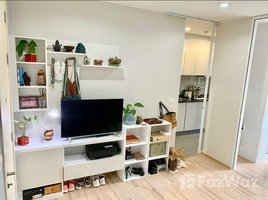 1 Bedroom Condo for sale in Ratsada, Phuket The Base Uptown