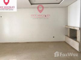 3 غرف النوم شقة للبيع في NA (Yacoub El Mansour), Rabat-Salé-Zemmour-Zaer Vente appartement à Prestigia Hay Riad