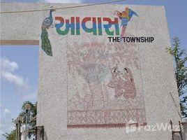 Gujarat Valsad valsad dharampur NH 8 cross rd, Valsad, Gujarat N/A 土地 售