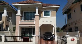 Available Units at Suanluang Ville 3