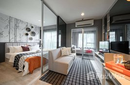 Condo with 1 Bedroom and 1 Bathroom is available for sale in Bangkok, Thailand at the Niche Mono Ramkhamhaeng development