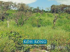 Studio Property for sale in Pir, Preah Sihanouk Other-KH-86001