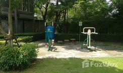 Photos 3 of the Communal Garden Area at Lumpini Condotown Nida-Sereethai 2