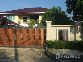 5 Bedrooms Property for sale in Khan Na Yao, Bangkok Single house