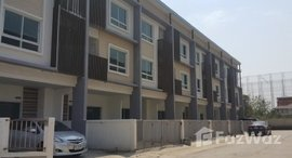 Available Units at The Rich Biz Home