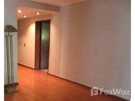 Santiago Santiago Vitacura 3 卧室 住宅 售