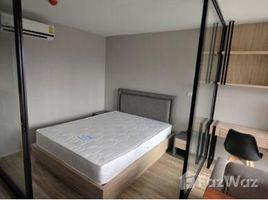 1 ห้องนอน บ้าน ขาย ใน ยานนาวา, กรุงเทพมหานคร บลอสซั่ม คอนโด แอท สาทร-เจริญราษฎ์
