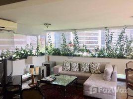 约热内卢 州就 Copacabana Rio de Janeiro 4 卧室 联排别墅 售