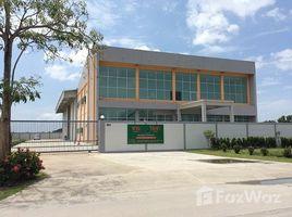 N/A Land for sale in Bang Sao Thong, Samut Prakan QSI