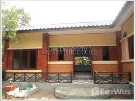 3 Bedrooms House for sale in , Vientiane 3 Bedroom House for sale in Chanthabuly, Vientiane