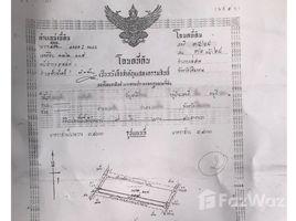 N/A Land for sale in Ban Dai, Chiang Rai 7-1-27 Rai Land in Mae Sai for Sale
