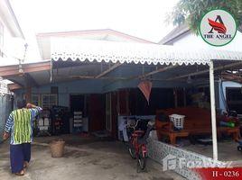 3 Bedrooms House for sale in Ban Khlong Suan, Samut Prakan บ้านสร้างเอง ซอยประชาอุทิศ 69 ทุ่งครุ