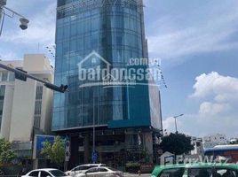 Studio Nhà mặt tiền bán ở Phường 11, TP.Hồ Chí Minh Bán tòa building VP duy nhất ở Bình Thạnh MT Lê Quang Định DT 10x29m hầm 7 lầu giá 69 tỷ +66 (0) 2 508 8780