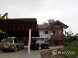清莱 Mae Khao Tom House for Rent near the Center of Chiang Rai 2 卧室 房产 租