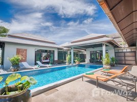 4 Bedrooms House for rent in Bo Phut, Koh Samui Yupa Villa 2