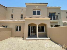 2 Bedrooms Villa for sale in , Dubai Bella Casa