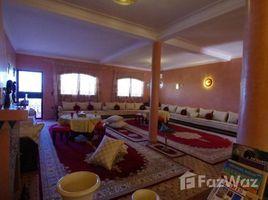 Marrakech Tensift Al Haouz Sidi Bou Ot Charmante villa sur la route de casablanca 5 卧室 别墅 租