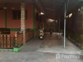 3 Bedrooms House for sale in Wang Kaphi, Uttaradit Single House With 1 Rai Land