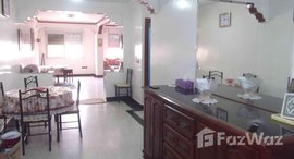 Available Units at Appartement 160m2 à Sidi Mossa