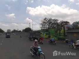 N/A Land for sale in An Lac, Ho Chi Minh City Bán gấp lô đất đường Lê Cơ,phường An Lạc, Bình Tân,gần Uỷ Ban,DT 100m2,giá 1.6 tỷ,SHR,+66 (0) 2 508 8780