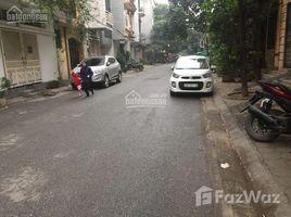 河內市 Vinh Phuc Bán nhà phố Vĩnh Phúc, 3 ô tô tránh, 46m2, 5 tầng giá rẻ 7,8 tỷ 5 卧室 房产 售