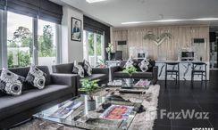 Photos 3 of the Reception / Lobby Area at Mirage Condominium