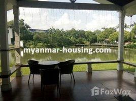 လှိုင်သာယာ, ရန်ကုန်တိုင်းဒေသကြီး 5 Bedroom House for rent in Hlaing Thar Yar, Yangon တွင် 5 အိပ်ခန်းများ အိမ် ငှားရန်အတွက်