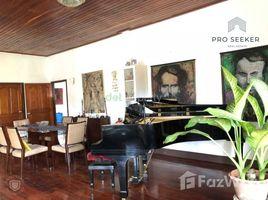 4 Bedrooms House for rent in , Vientiane 4 Bedroom House for rent in Vientiane