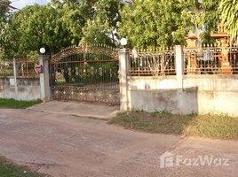 3 Bedrooms House for sale in Nong Bot, Buri Ram Luxury Rural 2 Storey Residence