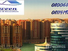 4 Bedrooms Apartment for sale in New Maadi, Cairo Al Forsan City