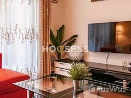 1 Bedroom Apartment for sale in Diamond Views, Dubai Diamond Views 1