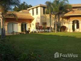 Rabat Sale Zemmour Zaer Na Agdal Riyad Vente Villa Route Des Zaers Souissi REF 426 7 卧室 屋 售