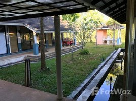 N/A Land for sale in Na Mueang, Koh Samui Urgent Land With Building For Sale Pak Nam Ta Pee