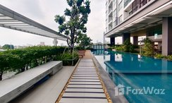 Photos 1 of the Communal Pool at The Room Sathorn-Taksin