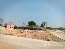 N/A Property for sale in Stueng Mean Chey, Phnom Penh Land at Porsenchey